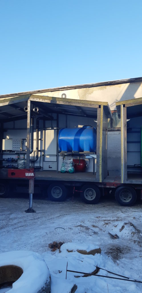 Твердотопливная блочно-модульная котельная тепловой мощностью 0,8 МВт