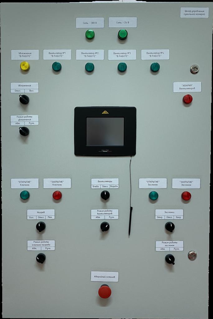 Системы автоматизации и регулирования технологического процесса